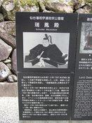 仙台29.jpg