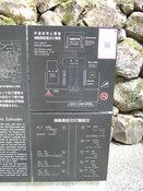 仙台32.jpg