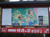 仙台40.jpg