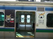 仙台9.jpg