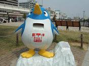 名古屋港水族館2.jpg