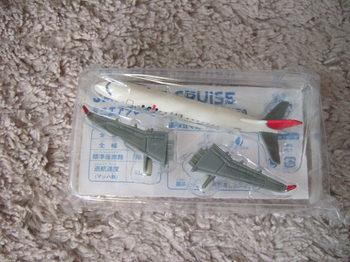 飛行機コレクション 36.jpg