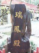 仙台28.jpg