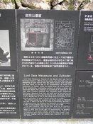 仙台30.jpg